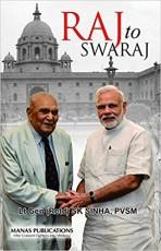 Raj To Swaraj