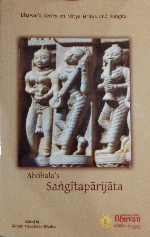 Ahobala's Sangitaparijata (English & Hindi)