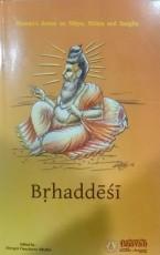 Brhaddesi