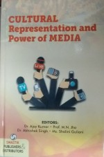 Cultural Representation and Power of Media (Procee…