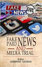 Fake News Paid News and Media Trial