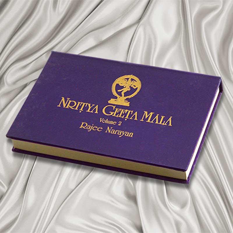 Nritya Geeta Mala (2 Volumes Set)  (Tamil Text alo…