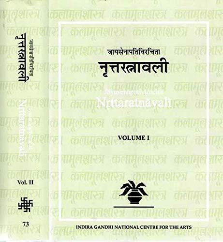 Nrttaratnavali (Sanskrit and English) (Two Volumes…