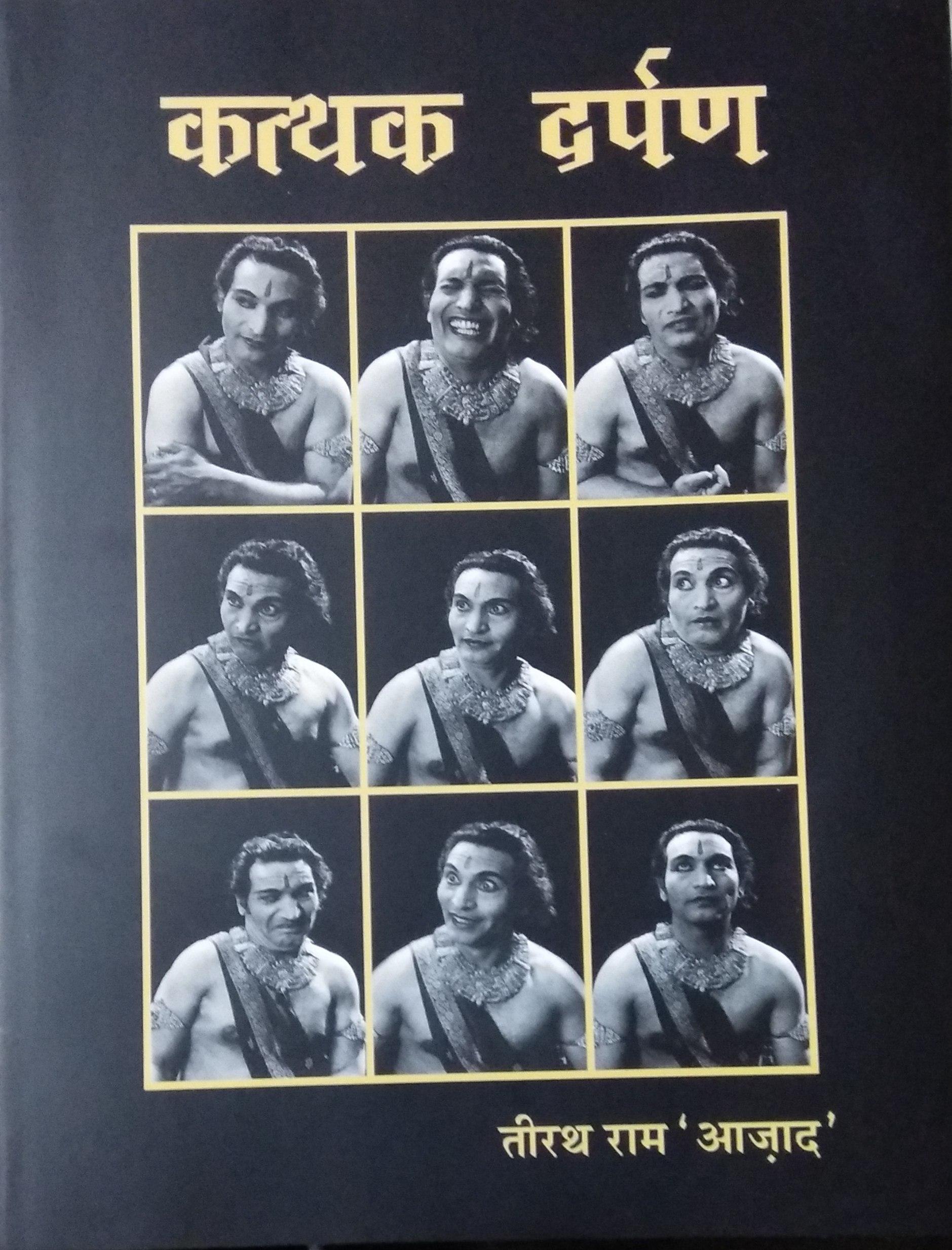 Pandit Tirath Ram Azad Kathak Darpan (Hindi) (Thir…