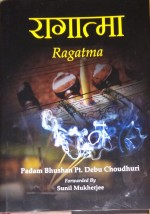 Ragatma (Hindi)