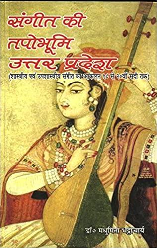Sangeet Ke Tapobhumi Uttar Pradesh: Shastriya evam…