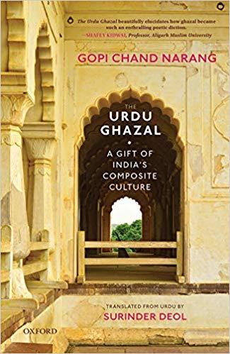 The Urdu Ghazal: A Gift of India's Composite Cultu…
