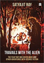 Travails with The Alien: The Film That Was Never M…