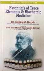 Essentials of Trace Elements & Biochemic Medicine