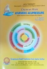 Chyawan Rishi Ayurvedic Acupressure: Specific TYre…