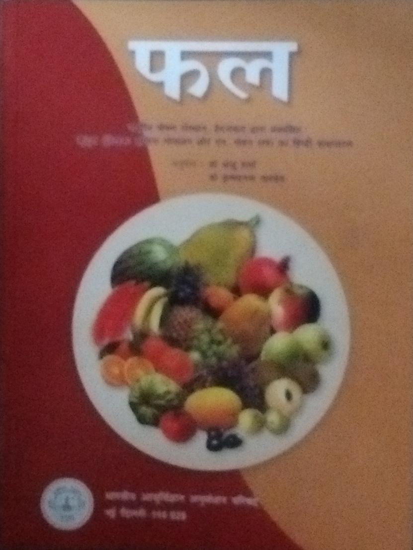 Phal: Rashtriya Poshan Sansthan, Hyderabad Dwara P…