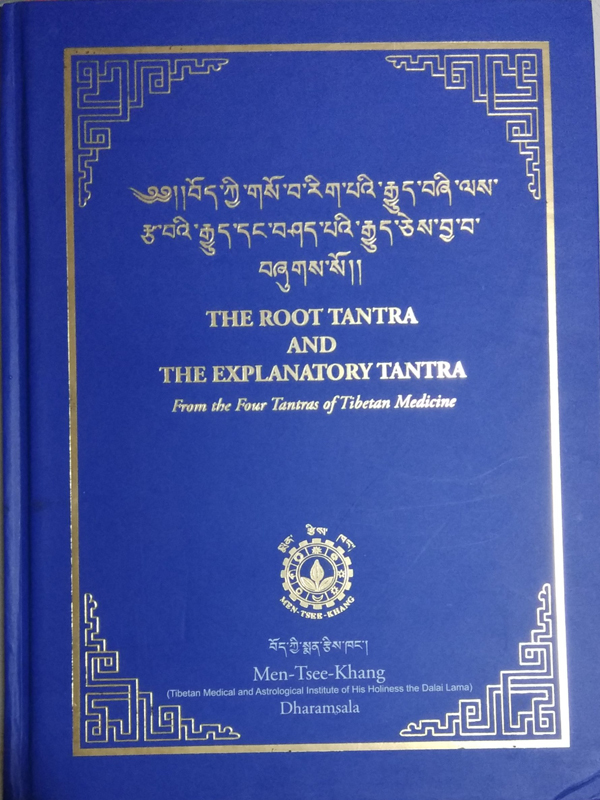 The Root Tantra and the Explanatory Tantra from th…
