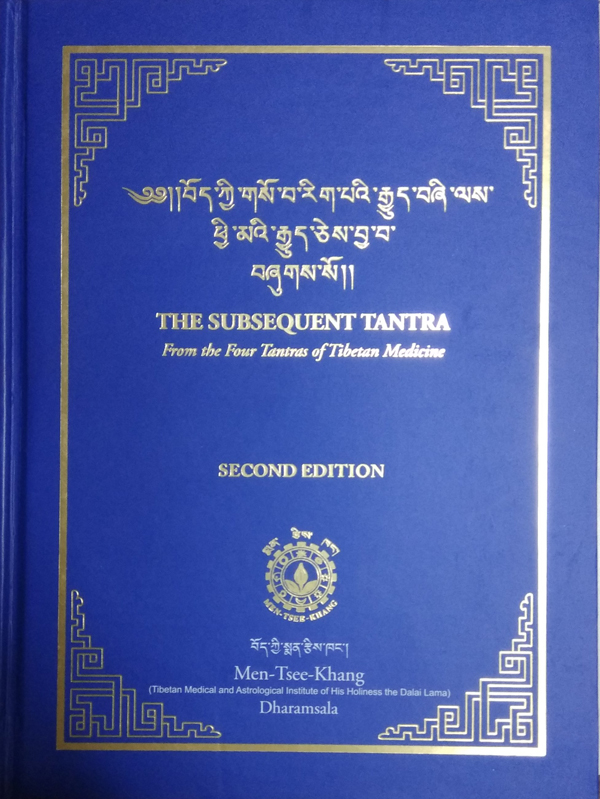 The Subsequent Tantra from the Sacret Quinessentia…