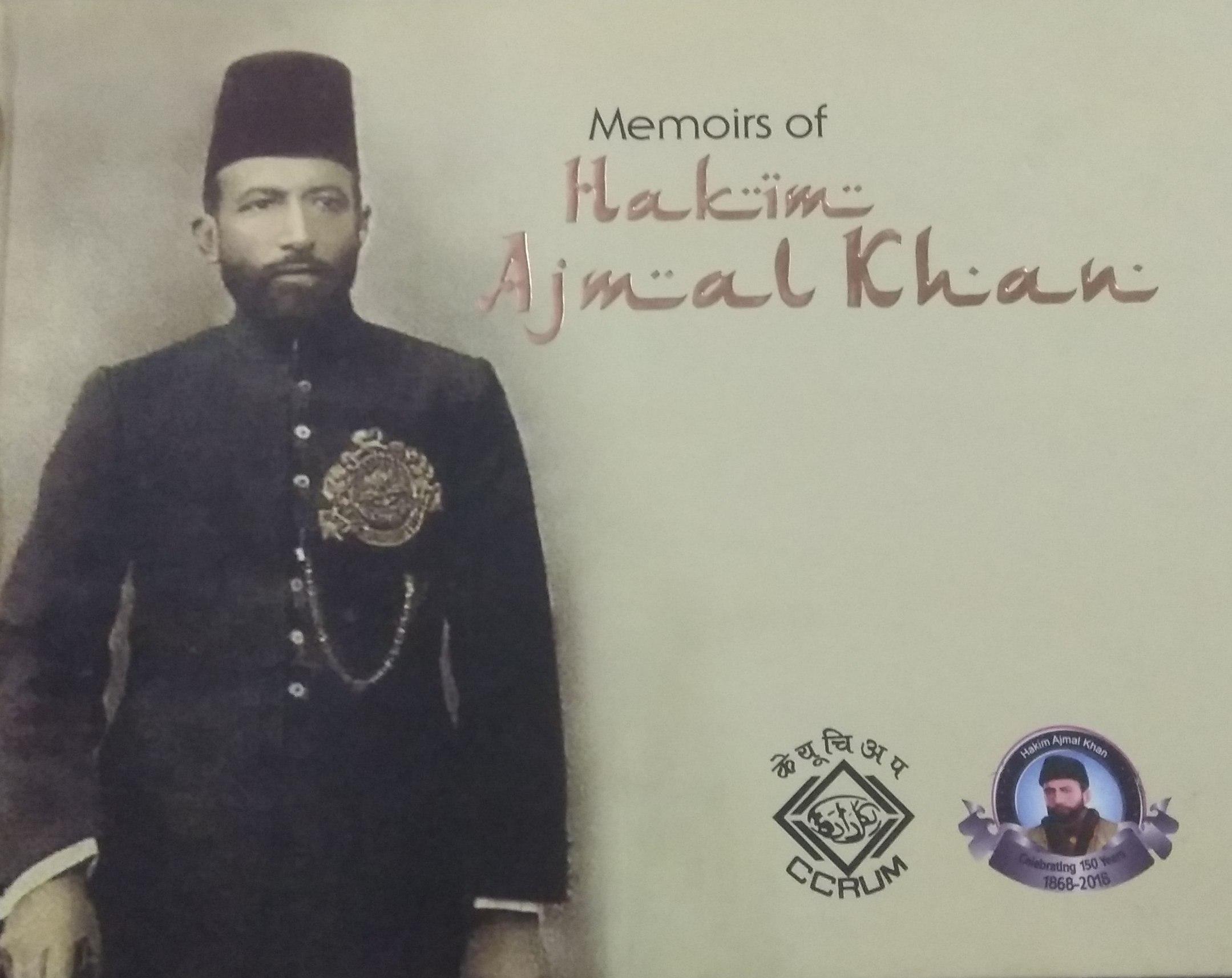 Memoirs of Hakim Ajmal Khan (Rs 600 +Rs 325 for Se…