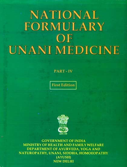 National formulary of Unani medicine Part IV (Engl…