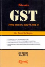 Bharat's GST: Goods & Services Tax: Setting Pace f…