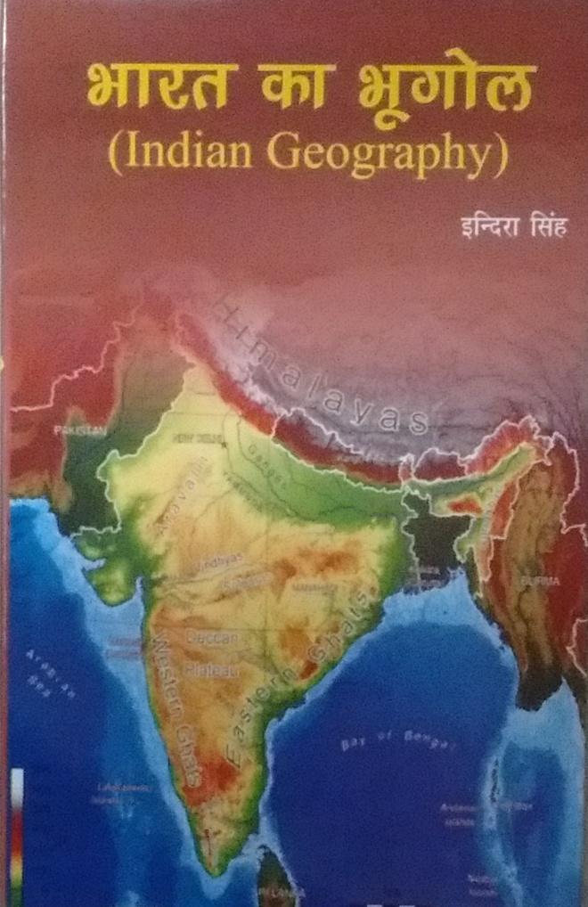 Bharat ka Bhoogol (Hindi)