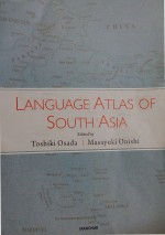 Language Atlas of South Asia