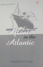 Afloat in the Atlantic (Rs 150 + Rs 40 for Service…