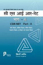 CSIR-NET Part A (Jeev Vigyan, Bhoutik Vigyan, Gani…