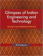 Glimpses of India Engineering and Technology: Anci…