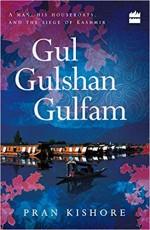 Gul Gulshan Gulfam Paperback