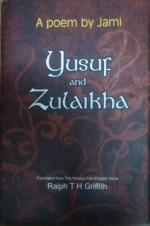 Yusuf and Zulaikha: A Poem by Jami  (reprint Editi…