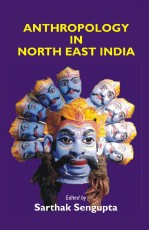 Anthropology in North East India