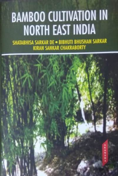 Bamboo Cultivation in North East India (Hardback)