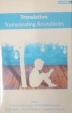 Translation - Transcending Boundaries