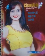 Chandani: A Fashion Magazine Simple Neck Line Volu…