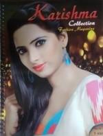 Karishma Collection Fashion Magazine  Volume 6 (An…