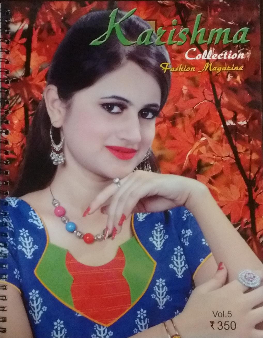 Karishma Collection Fashion Magazine Vol. 5