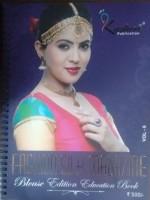 Kasturi Publication Fashion Silk Magazine Volume 6…