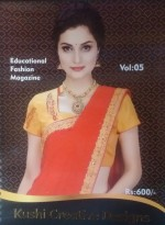 Kushi Creative Designs (Educational Fashion Magazi…