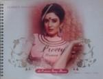 Preety Women: An Exclusive Design Blauses Volume 4…