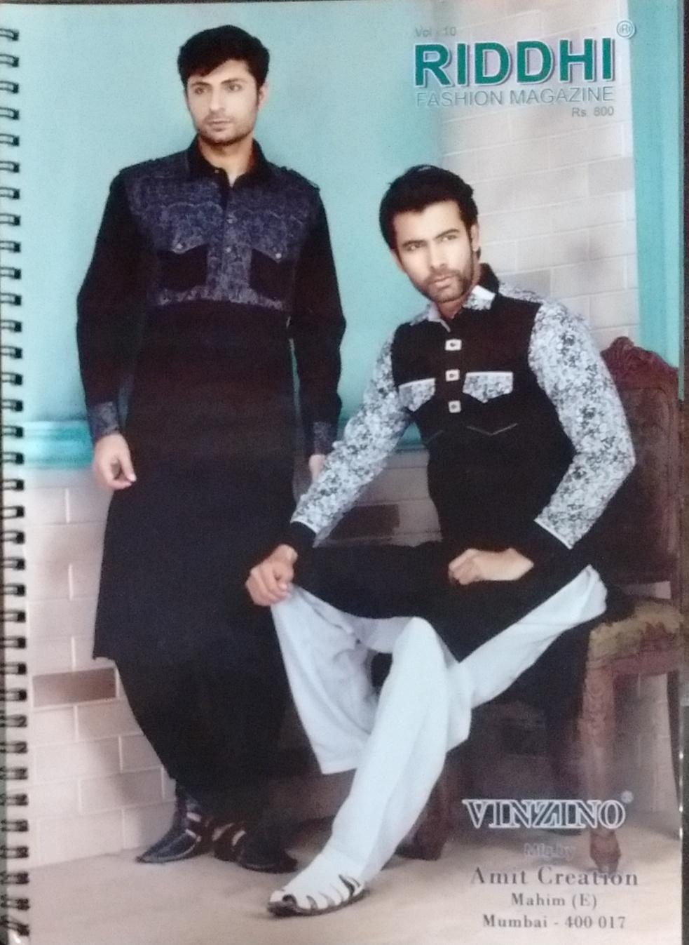 Riddhi Fashion Magazine Vol. 10