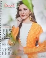 Ronak Lady Fashion Magazine Volume 11 Few New Look…