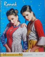 Ronak Lady Fashion Magazine Volume 7  (56 Neckline…