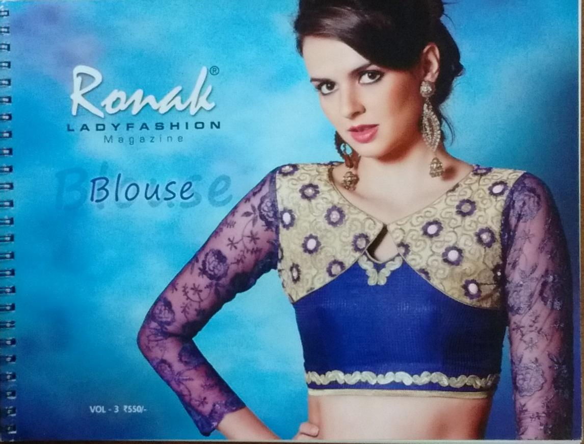 Ronak Lady Fashion Magazine: Blouse Vol. 3