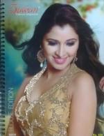 Sawan Fashion Magazine BLOUSE Edition Vol 14