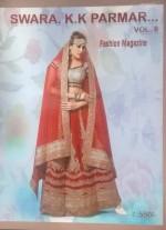 Swara K K Parmar Fashion Magazine Volume 8