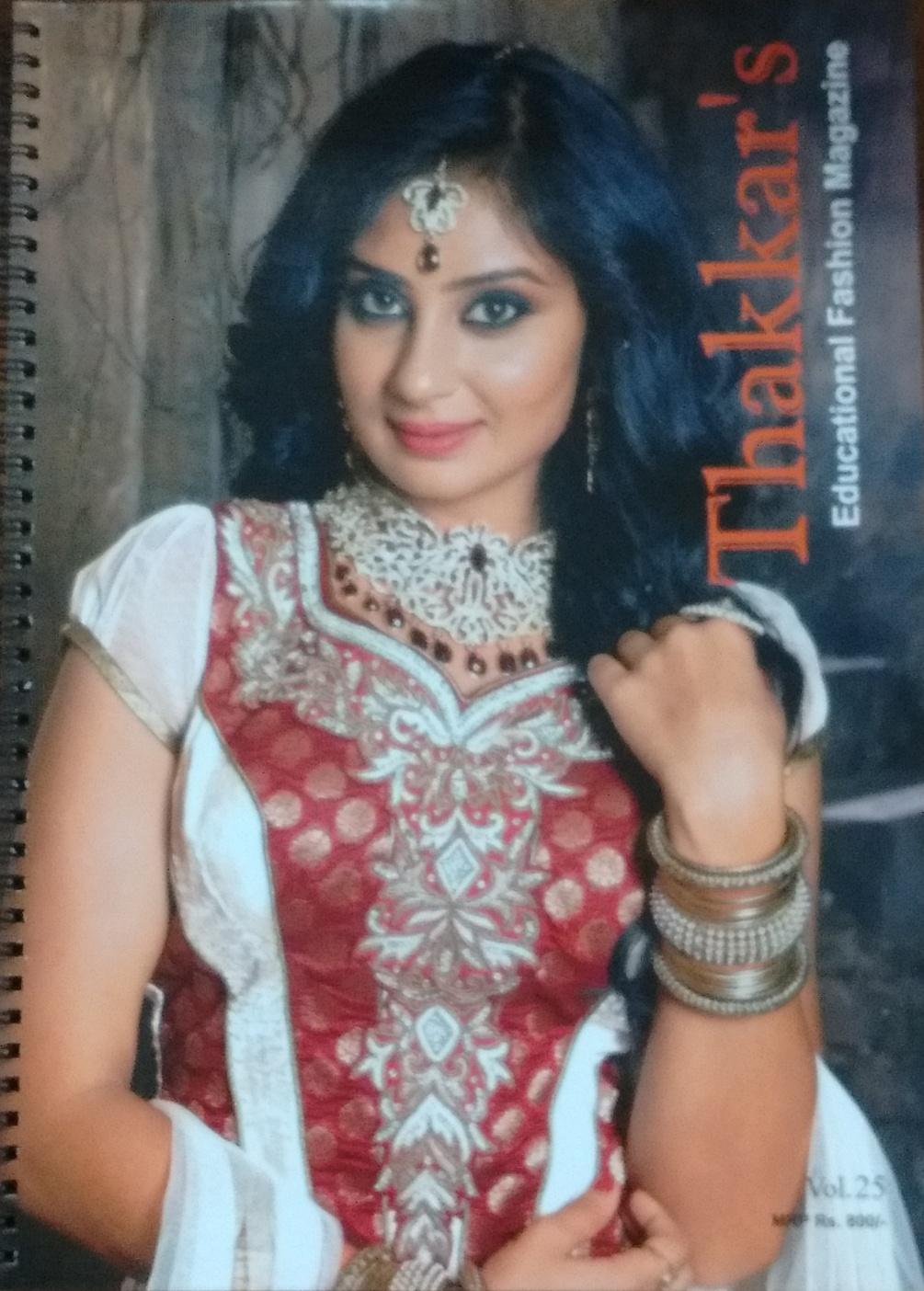 Thakkar's Educational Fashion Magazine Vol. 25