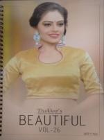 Thakkar's Educational Fashion Magazine BEAUTIFUL V…