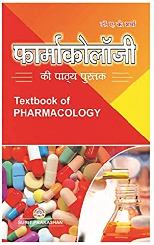 Pharmacology ki Pathya Pustak (Textbook of Pharmac…