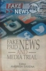 Fake News, Paid News and Media Trial