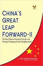China's Great Leap Forward-II: The China Pakistan …