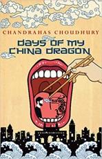 Days of My China Dragon