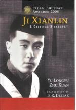 Ji Xianlin: A Critical Biography