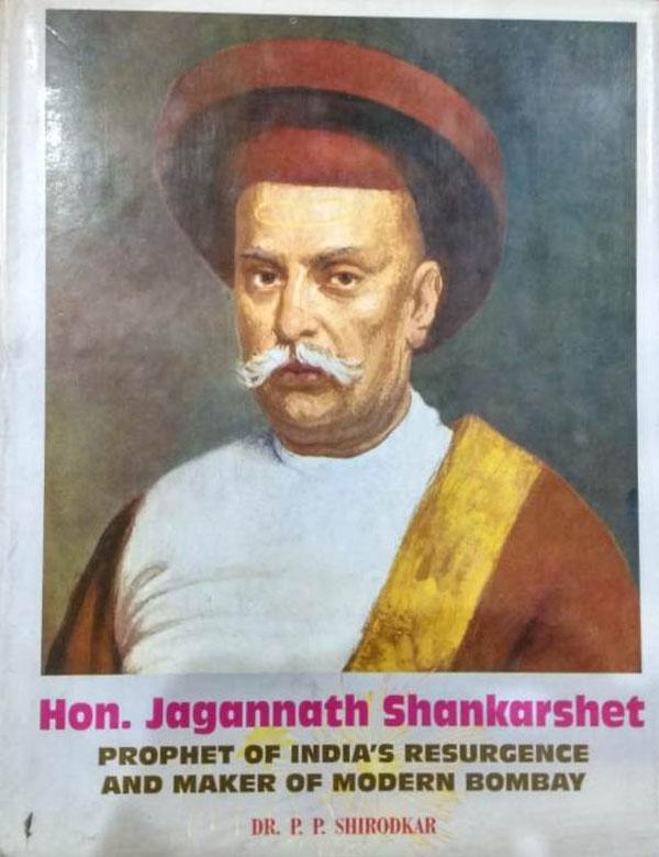 Hon. Jagannath Shankarshet: Prophet of India's Res…